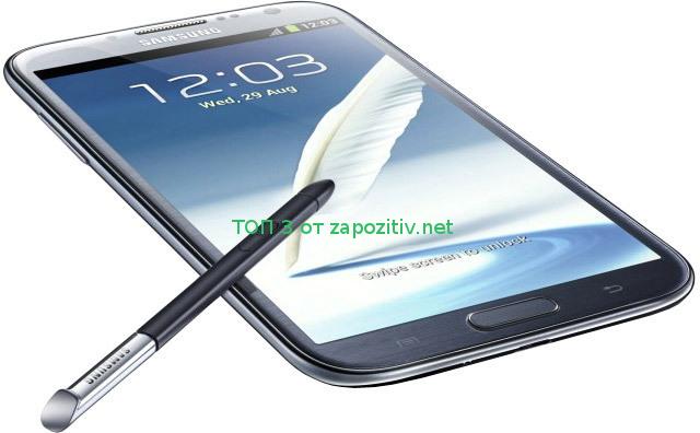 Самый мощный телефон Samsung N7100 Galaxy Note II (16Gb)