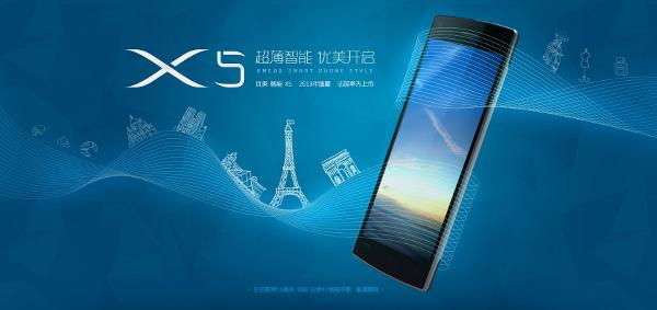 Umeox X5 - самый тонкий телефон
